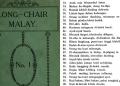 Koleksi Teka - teki Melayu Tahun 1918 Ini Begitu Halus dan Tersirat